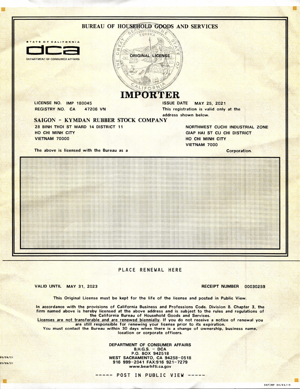 Certificate of Bureau of Electronic and Appliance Repair, Home Furnishings and Thermal Insulation, California, USA